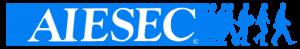 AIESEC-logo_blue_short